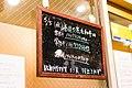 本日の黒毛和牛は (34501934661).jpg