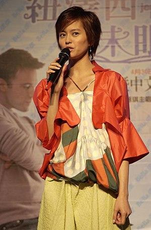 Gigi Leung - Image: 梁詠琪(a singer)