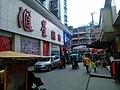 汇星超市总店,江油市区最有名气的大型超市.jpg