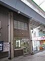 灘警察署 水道筋交番 Suidosuji police box - panoramio.jpg