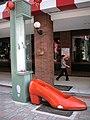 皮鞋街(沅陵街) - panoramio - Tianmu peter (3).jpg