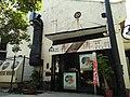 臺中市火車站附屬設施及建築群-1 20號倉庫.jpg