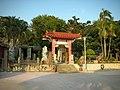 芝山嚴古蹟(士林區) - panoramio - Tianmu peter (70).jpg