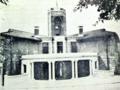 英皇書院 Entrance.png