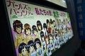 茨城・私たちの街、大洗 - panoramio.jpg