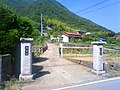 龍泉寺 - panoramio.jpg