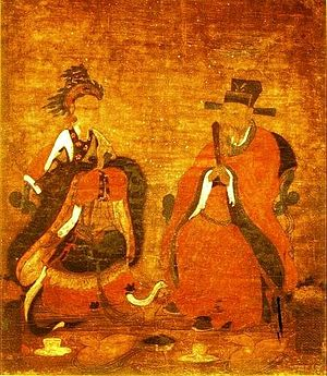 Korea under Yuan rule - King Gongmin (1330–1374) and Queen Noguk assisted in the peaceful succession of Gegeen Khan.
