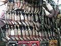 예멘 문화 잠비아.JPG
