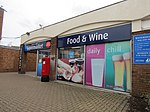-2019-03-08 Nisa Local And Hoveton and Wroxham Post Office, Riverside Road (2).JPG