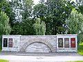010. St. Petersburg. Piskarevskoye memorial cemetery.jpg