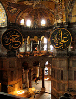 History vs. the Gnostic Christian claim and the Sunni Muslim claim: Who is right?