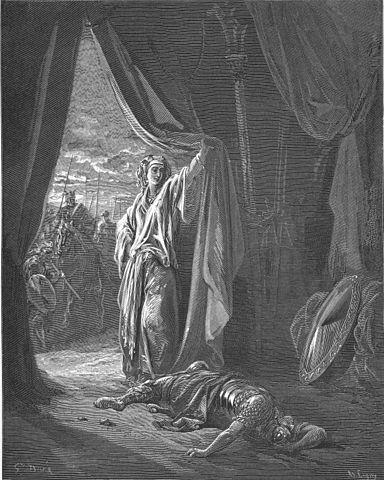 시편 83편 시스라와 야빈