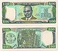 100Dollars-Liberia.jpg