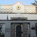11289 Kos synagogue.jpg
