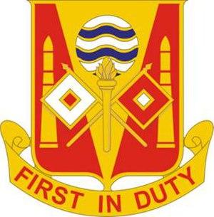 142nd Battlefield Surveillance Brigade - Image: 115 Sig Bn DUI