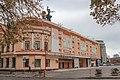 12-101-0013 Будинок Театрально-концертного залу Дніпро (6).jpg