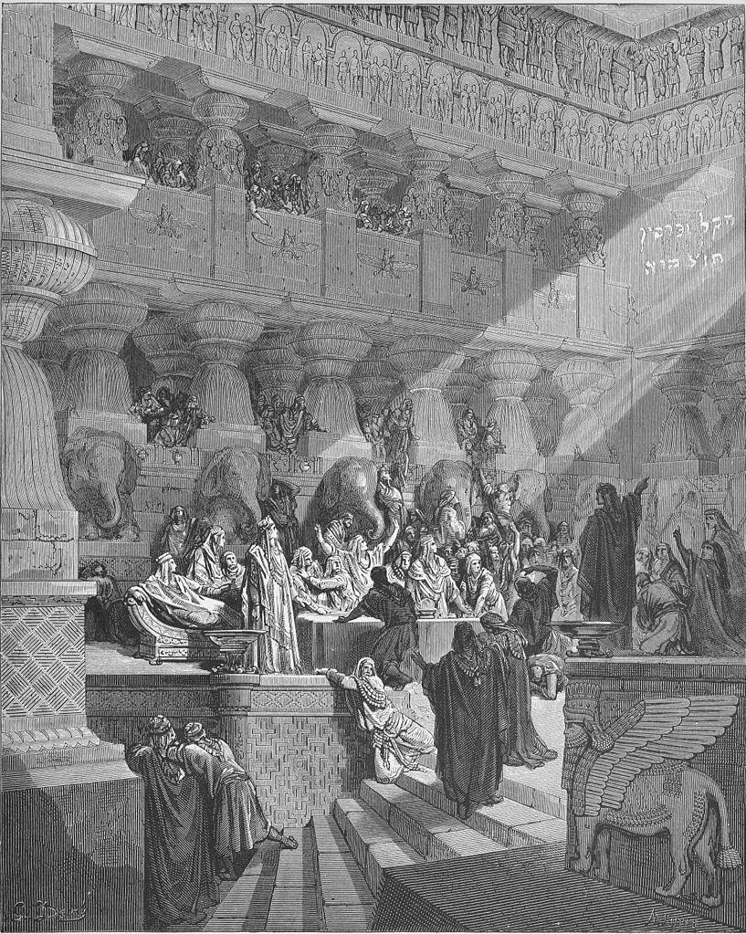 벽의 글씨를 해석하는 다니엘 (귀스타브 도레, Gustave Dore, 1865년)