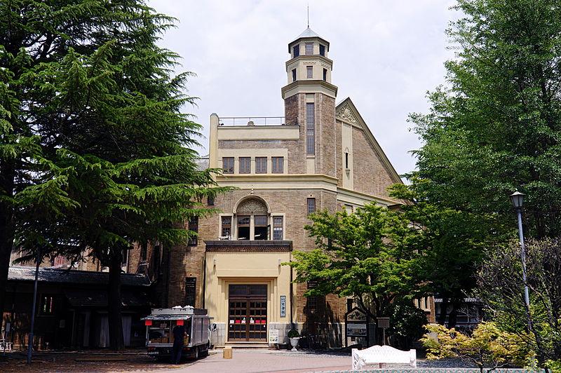File:130607 Katakurakan Kamisuwa Onsen Japan05s3.jpg