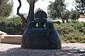 140076-Israel-Museum (26988204573).jpg