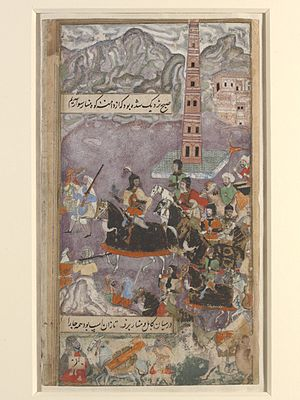 Minaret of Jam - Timurid conqueror Babur advances through Jam and the mountains to Kabul.