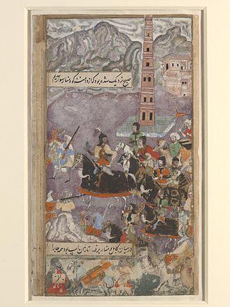 Minaret of Jam - Timurid conqueror Babur advances through Jam and the mountains to Kabul.
