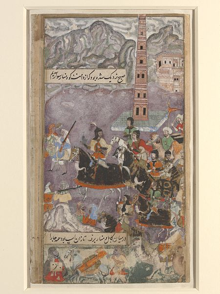 File:1502-Babur advancing through the mountains to Kabul.jpg