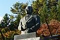 151101 Komaki Onsen Shibusawa Park Misawa Aomori pref Japan05n.jpg