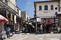 16-03-30-Ста́рый го́род Иерусали́ма-RalfR-DSCF7642.jpg
