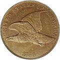 1856 cent obv.jpg