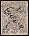 1870 10c EU de Colombia penCucuta Yv52.jpg