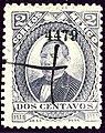 1879 2c Mexico 4479 Yv62 Mi108x.jpg