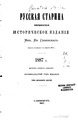 1887, Russkaya starina, Vol 56. №10-12 and name index for vol.53-56.pdf