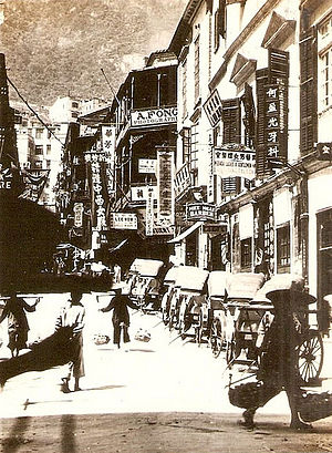 British Hong Kong - Hong Kong in the 1930s