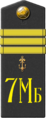 7th Motorised Pontoon-Bridge Brigade