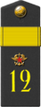 12th Separate Operations Railway Regiment