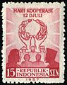 1957 Indonesia stamp.jpg