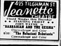 1958 - Jeanette Theater Ad - 2 Dec MC - Allentown PA.jpg