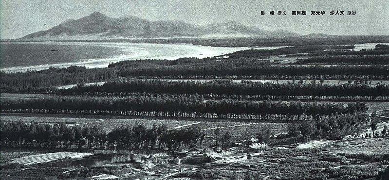 File:1965-01 福建东山岛.jpg
