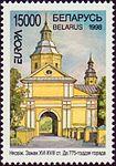 1998. Stamp of Belarus 0265.jpg