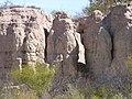 1 Erosion - panoramio.jpg