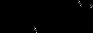 2-Aminoacridine - Image: 2 aminoacridine