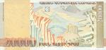 20,000 Armenian dram - 1999 (reverse).png