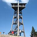 2002-03-31 Eugen-Keidel-Turm IMG 0339.jpg
