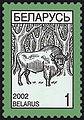 2002. Stamp of Belarus 0446.jpg