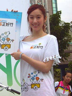 Evonne Hsu - Evonne Hsu at the 2006 Taipei Car Free Day