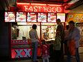 2007.04.13 - 036 Gdynia, Dworzec PKP, Fast food - Flickr - faxepl.jpg