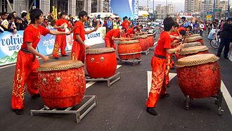Percussion ensemble - Taiwanese drum ensemble
