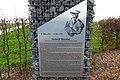 200 км Бенрат-Нойс-Мёнхенгладбах-Эркеленц-Хюккельхофен-Хайнсберг- памятник Меркатору-Бенрат. Географ-16.jpg