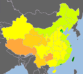 2010 China HDI.png