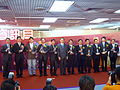 2010 Taipei IT Month Opening Award Ceremony-1.jpg